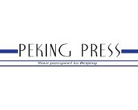 Peking Press